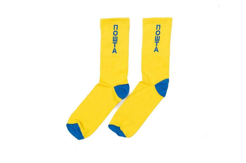 Studijsko Fotografisanje proizvoda ( čarapa ) za online prodavnicu